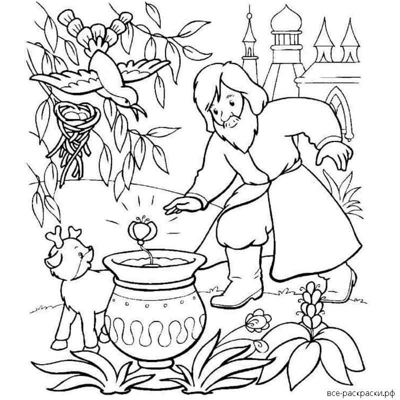 это нарисовать рисунок к сказке аленький цветочек аксакова картинки является