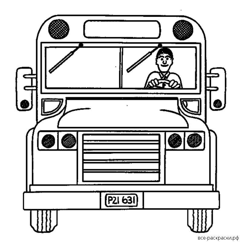 сейчас вагоновожатый картинки для раскрашивания вагоновожатый андере