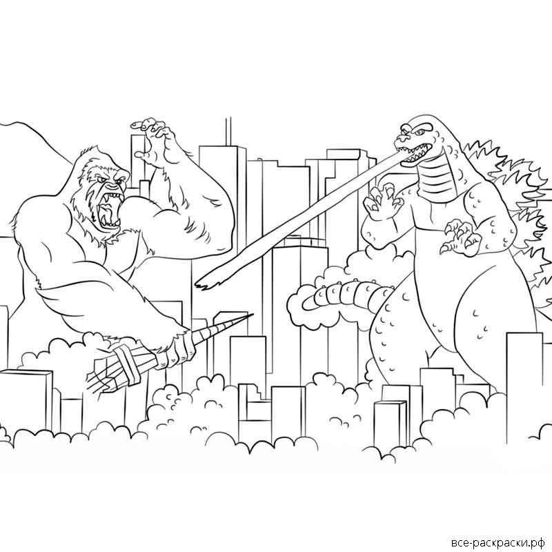 раскраска горилла с динозавром если вас