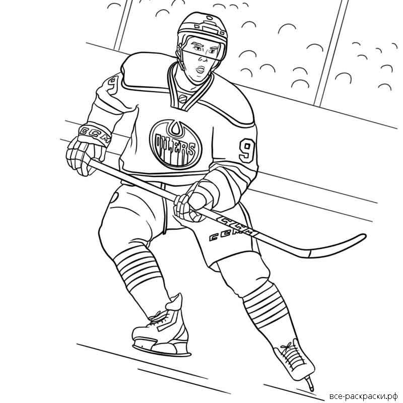 Раскраска хоккей распечатать