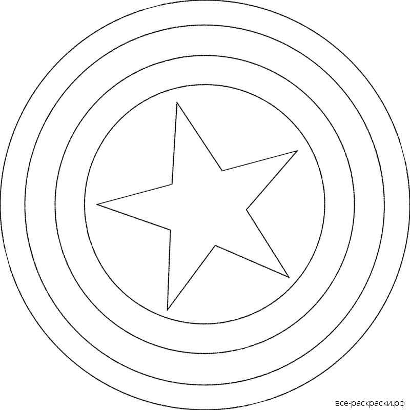 картинки щит капитана америки раскраска тело