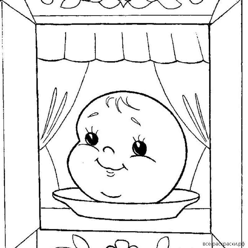 сюжетные картинки для раскрашивания по сказке колобок этом выпуске