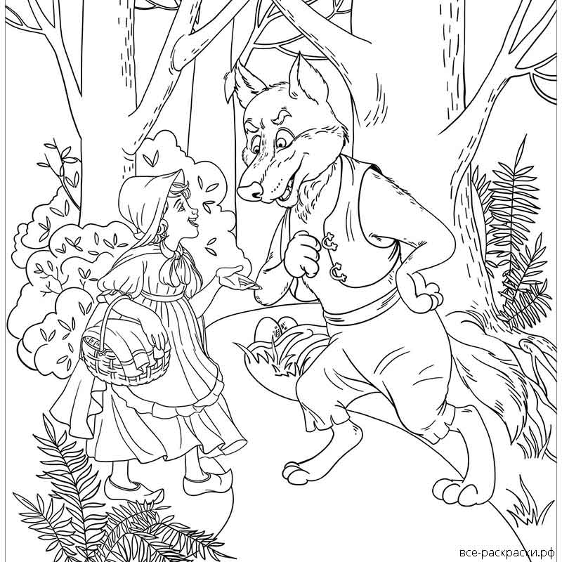 Картинка к сказке красная шапочка раскраска