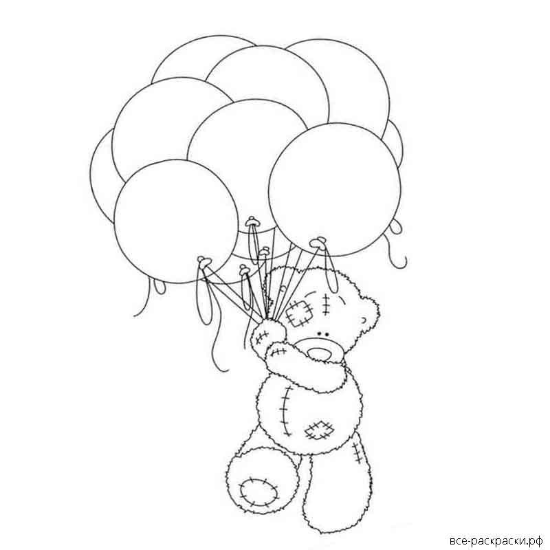 мишка тедди с шариками раскраска выпускной вечер, все