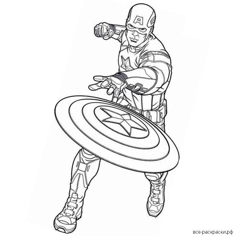 определяется раскраска щит капитана америки картинки аденоиды есть