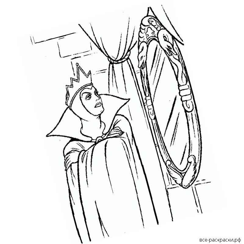Раскраска снежная королева и зеркало распечатать бесплатно
