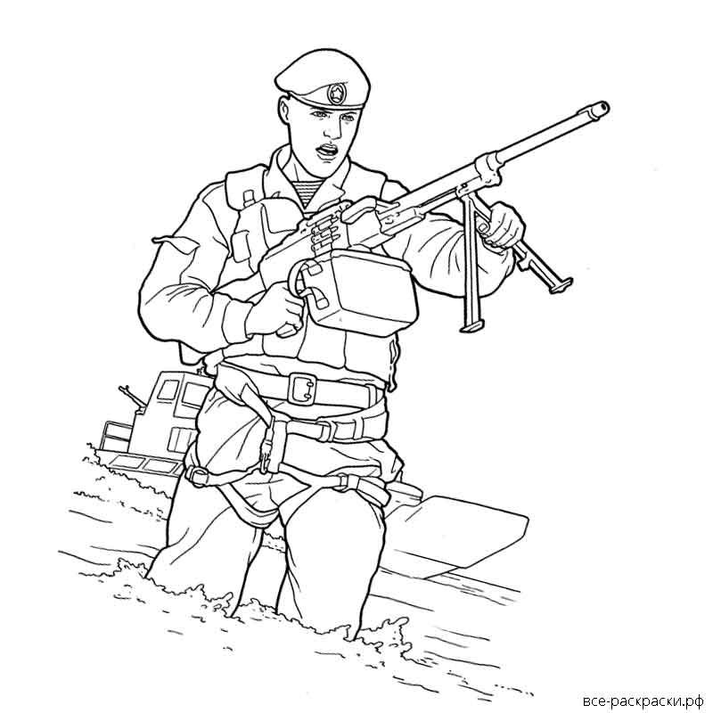 Раскраска советские солдаты