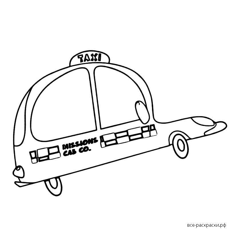 Раскраска такси мира фото